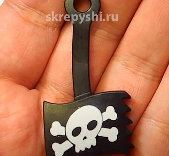 Фото скрепыша Пиратский флаг из новой коллекции скрепыши 2
